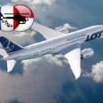 Дешевые авиабилеты в Екатеринбург онлайн