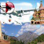 Дешевые авиабилеты Гоа купить онлайн