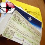 Филиппины - лучшие отели Филиппин и купить дешевые авиабилеты на Филиппины